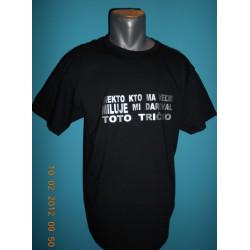 Tričká s nápismi - Niekto kto ma veľmi miluje mi daroval toto tričko